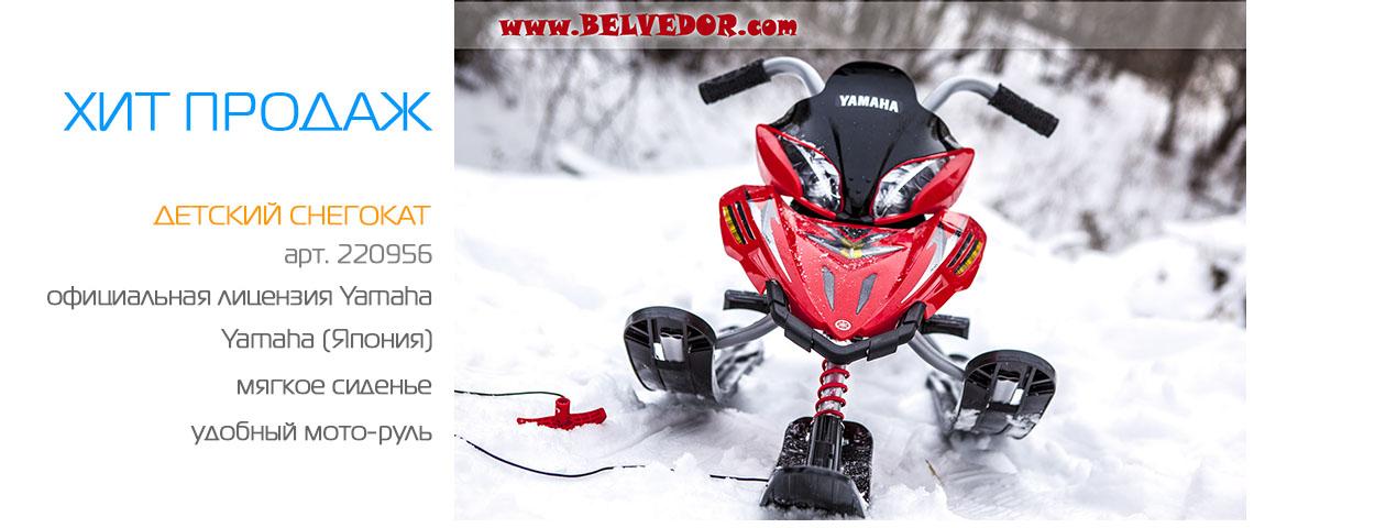 читайте обзор синего снегоката Yamaha