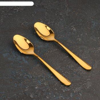 Набор ложек чайных 14 см, цвет золотой