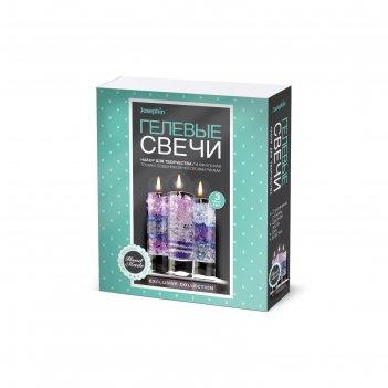 Гелевые свечи josephin «набор №3»