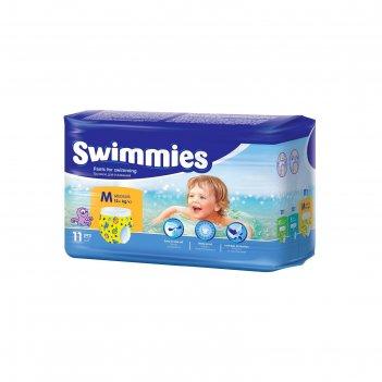 Трусики для плавания детские хелен харпер  свимс размер 12кг+, 11 шт