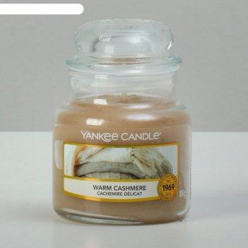Свеча ароматическая в банке тёплый кашемир warm cashmere, 104 гр, 25-45 ч