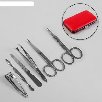 Набор маникюрный, 6 предметов, цвет красный