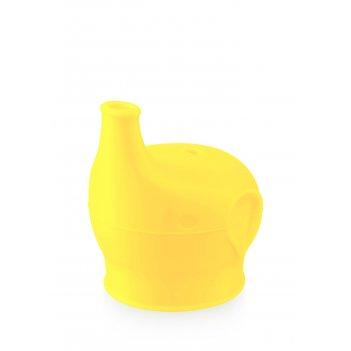 Насадка-поильник силиконовая yellow