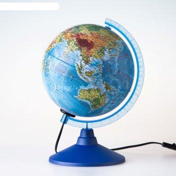 Глобус физико-политический диаметр 150мм классик с подсветкой