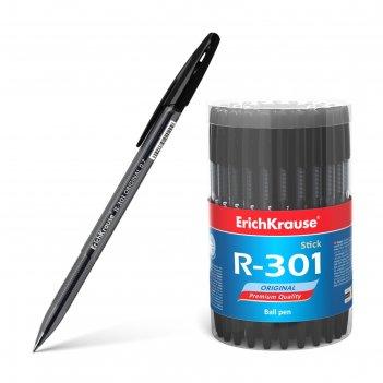 Ручка шариковая erich krause r-301 original stick стержень черный 0,7мм 46