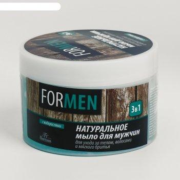 Мыло натуральное для мужчин 3 в 1, уход за кожей и волосами, для мягкого б