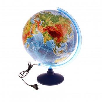 Глобус физический диаметр 320мм классик евро, с подсветкой