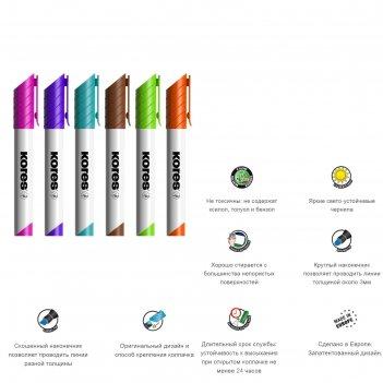 Набор маркеров для доски 6 цветов 3.0 мм kores 20802