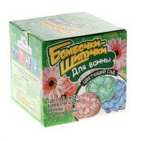 Набор для создания бомбочек для ванны цветущий сад