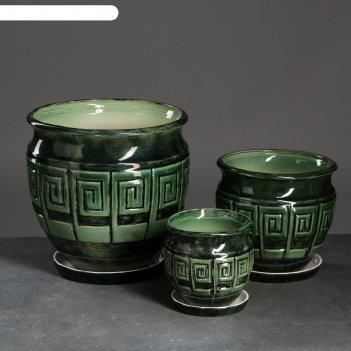 Набор кашпо 3 шт.  меандр зеленый: 10л, 3л, 1,2л
