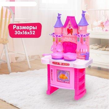 Игровой модуль в виде замка кухня мечты с аксессуарами, световые и звуковы
