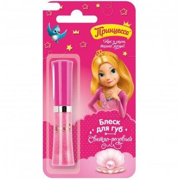 Блеск для губ принцесса светло-розовый, со спонжем, 5 мл