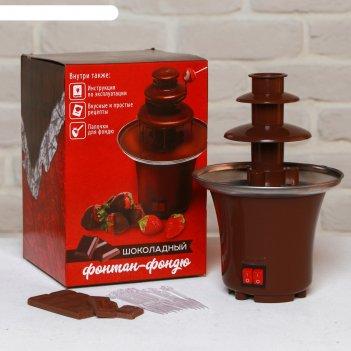 Шоколадный фонтан, 22х15см