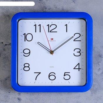 Часы настенные классика, квадратные с закруглёнными углами, 29 x 29 см, си