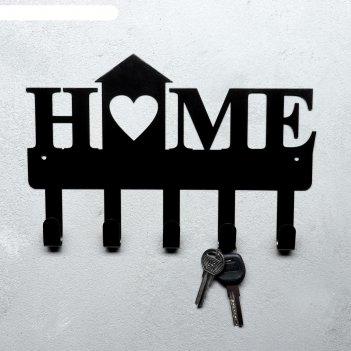 Ключница металлическая home 25см