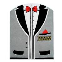 Чехол для одежды джентльмен