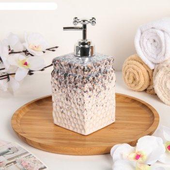 Дозатор для жидкого мыла «мириада», цвет серый