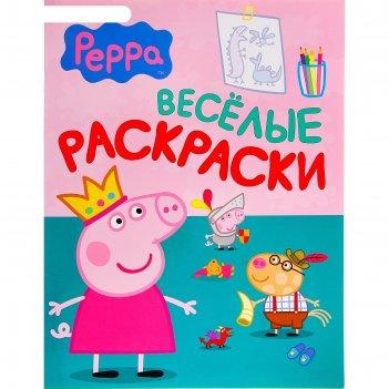 Раскраска веселые раскраски свинка пеппа, зеленая, 8 стр.