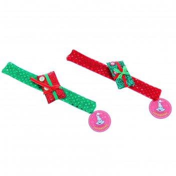 Карнавальный браслет подарок с пуговками, блестящий, цвета микс
