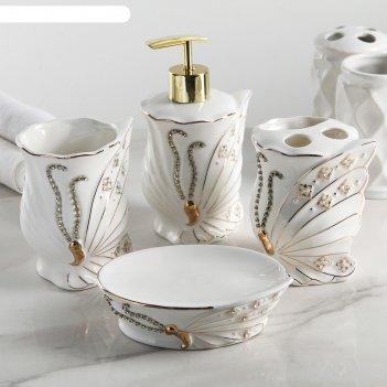 Набор аксессуаров для ванной комнаты, 4 предмета бабочка
