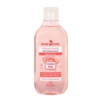 Лосьон-тоник floresan pure nature витаминный. розовая вода для сияния кожи