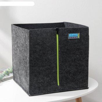 Органайзер для хранения короб neon, тёмно-серый, 30х30х30см, 24л