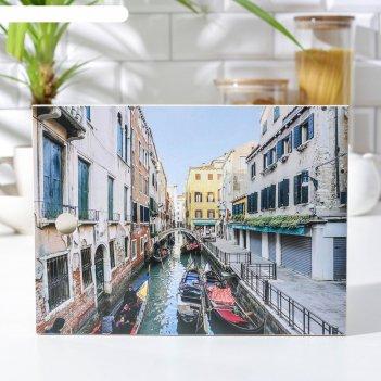 Доска разделочная «венеция»,18,5x25 см