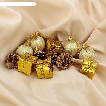 Ёлочные игрушки подарки и шишки (набор 12 шт.)