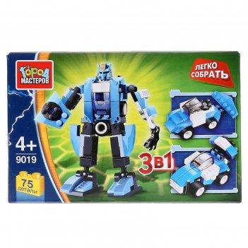 Конструктор робот 3 в 1 75 дет. js-9019-r