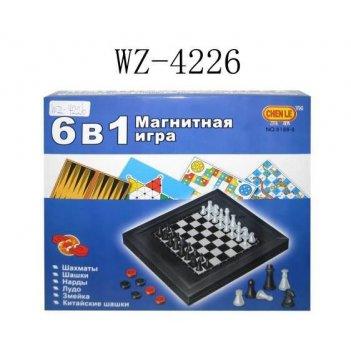 Игра настольная магнитная 6в1 (шахматы, шашки, нарды, лудо, змейка, китайс