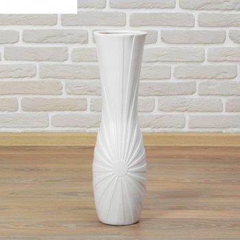 Ваза керамика напольная день ночь 60 см солнце белая