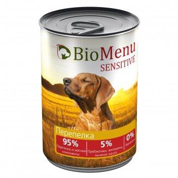 Консервы biomenu sensitive для собак перепелка  95%-мясо , 410гр