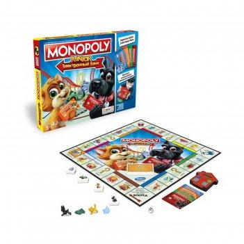 Настольная игра монополия. джуниор