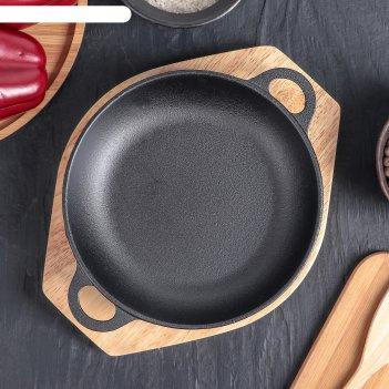 Сковорода «жаровня», 19x4,5 см, на деревянной подставке