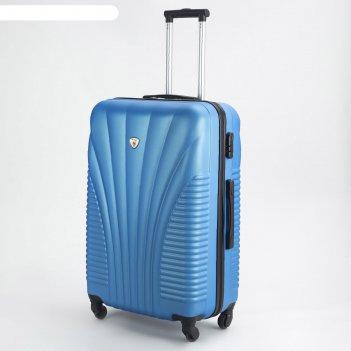 Чемодан большой, 28, отдел на молнии, кодовый замок, 4 колеса, цвет голубо