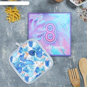 Многофункциональная кухонная доска + прихватка «8 марта», 20 х 20 см