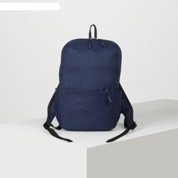 Рюкзак молод рм-31, 22*11*34, отд на молнии, н/карман, 2 бок.кармана, т.си