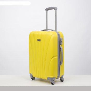Чемодан мал 24, 43*26*61, отд на молн, код замок, 4 колеса, желтый/серый