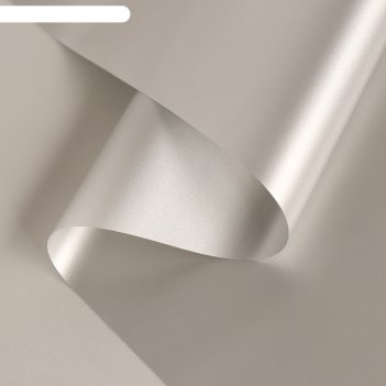 Пленка матовая для цветов,серебро, 0,72х8,6 м,35мкм