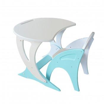 Набор детской мебели регулируемый «парус»: стол, стул, цвет бирюзовый жемч