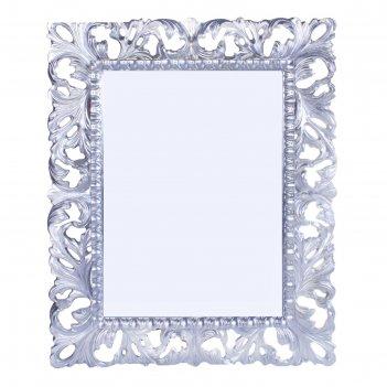 Зеркало доминика, серебро