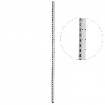 Штатив для стеллажа, двусторонний, 230 см, цвет белый
