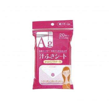 Влажные салфетки для лица и тела showa siko ag+ с ионами серебра, с аромат