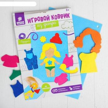 Игрушка из фетра с липучками гардероб, лист основа + 26 элементов