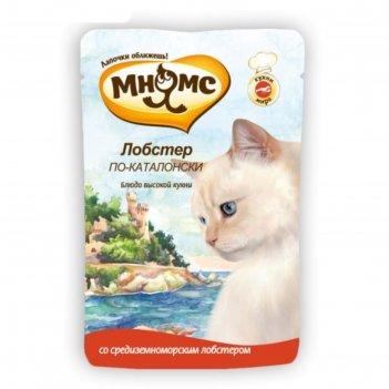Влажный корм мнямс лобстер по-каталонски для кошек, пауч, 85 г