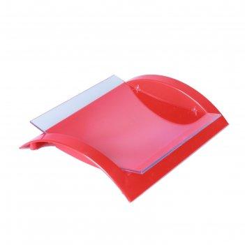 Монетница двухкомпонентная, 18*20*4 см, цвет красный