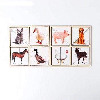 Дидактические игры и материалы. картинки-половинки домашние животные, п201