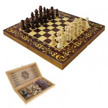 Набор игр шахматы нарды, шашки с доской махагон