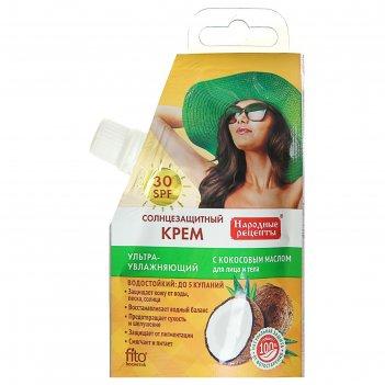 Солнцезащитный крем для лица и тела «народные рецепты» ультраувлажняющий s