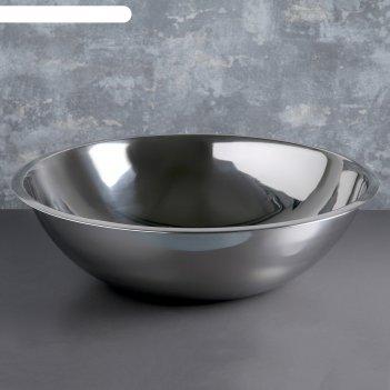 Таз 17 л, d=50 см, нержавеющая сталь